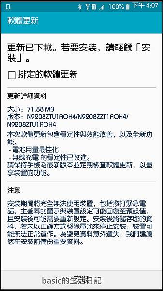 nEO_IMG_Screenshot_2015-08-24-16-07-59