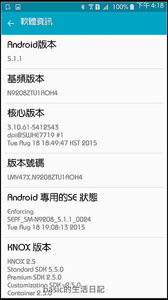 nEO_IMG_Screenshot_2015-08-24-16-18-32