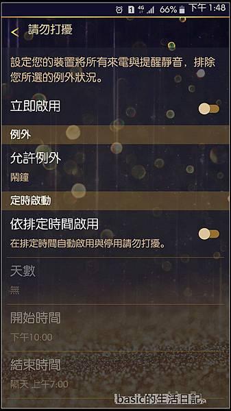 nEO_IMG_Screenshot_2015-09-01-13-48-28