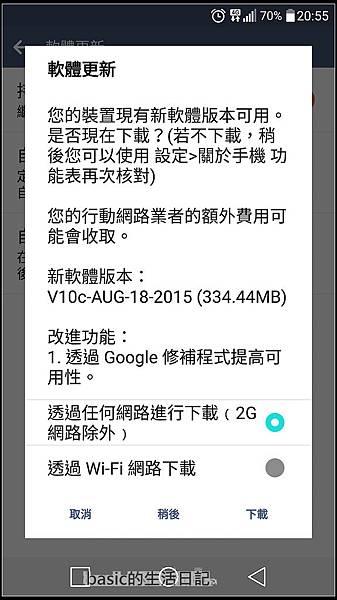 nEO_IMG_Screenshot_2015-09-01-20-55-53