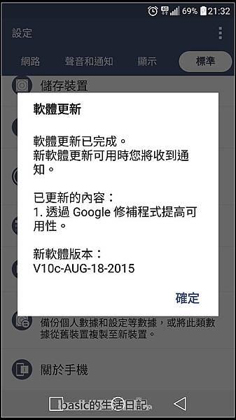 nEO_IMG_Screenshot_2015-09-01-21-32-25