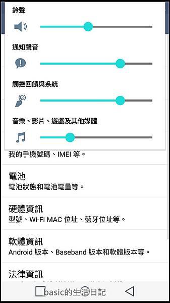 nEO_IMG_Screenshot_2015-09-01-21-32-59