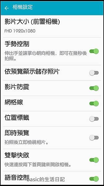 nEO_IMG_Screenshot_2015-09-21-16-34-33