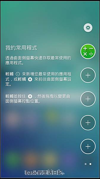 nEO_IMG_Screenshot_2015-09-19-11-32-34