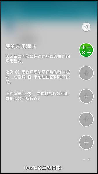 nEO_IMG_Screenshot_2015-09-19-21-17-02