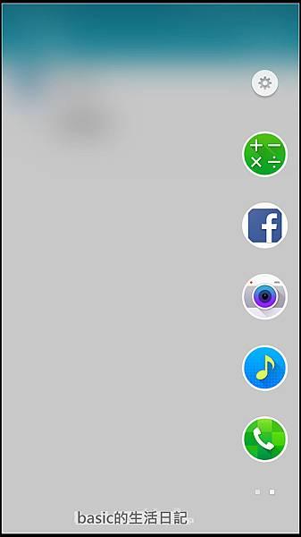 nEO_IMG_Screenshot_2015-09-19-21-17-42