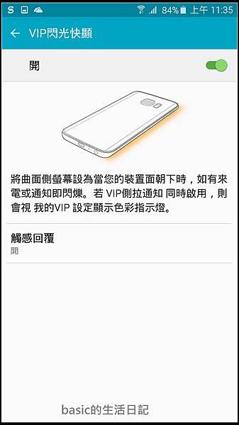 nEO_IMG_Screenshot_2015-09-19-11-35-06