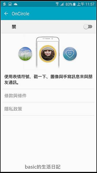 nEO_IMG_Screenshot_2015-09-19-11-57-41