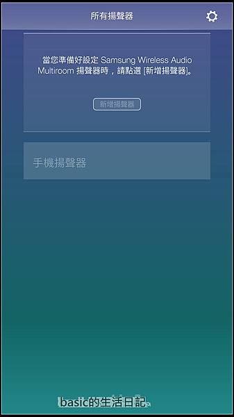 nEO_IMG_Screenshot_2015-09-27-17-17-33