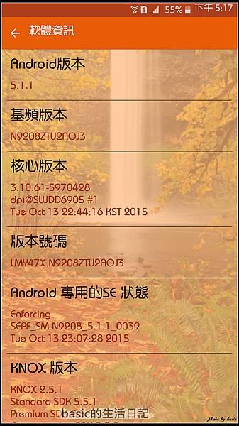 nEO_IMG_Screenshot_2015-10-21-17-17-51