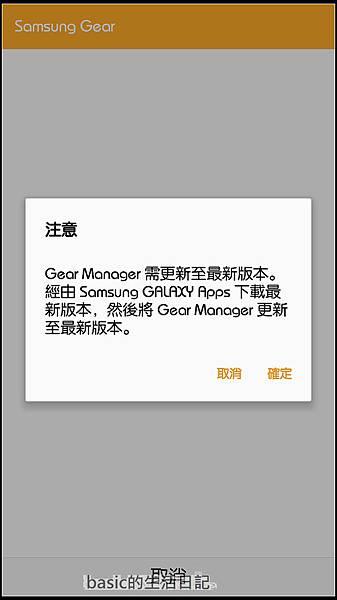 nEO_IMG_Screenshot_2015-10-22-18-30-42