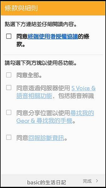nEO_IMG_Screenshot_2015-10-22-18-33-13