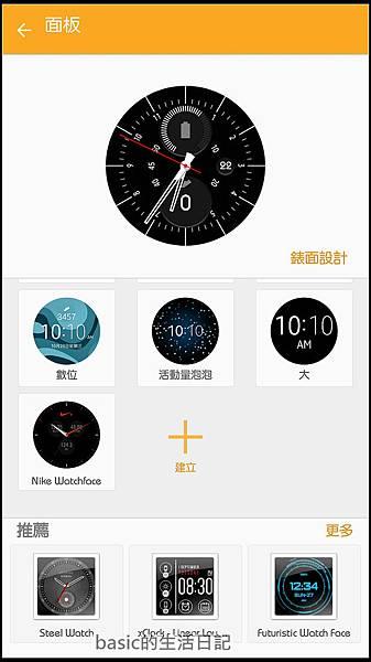 nEO_IMG_Screenshot_2015-10-22-18-35-51