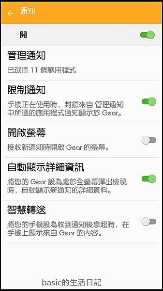 nEO_IMG_Screenshot_2015-10-22-18-51-02