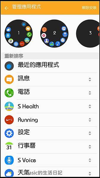 nEO_IMG_Screenshot_2015-10-22-18-51-30