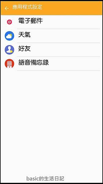 nEO_IMG_Screenshot_2015-10-22-18-51-52