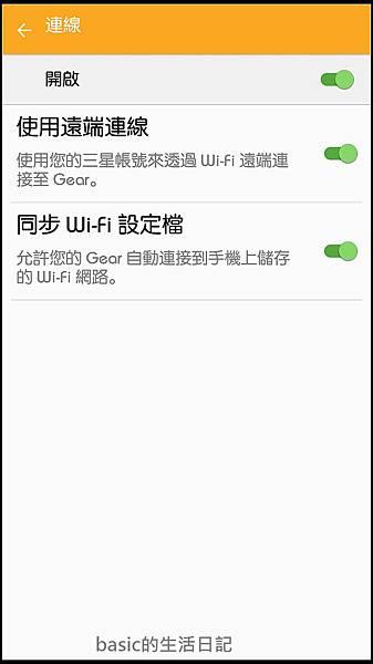 nEO_IMG_Screenshot_2015-10-22-18-58-16