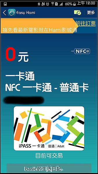nEO_IMG_Screenshot_2015-11-09-00-00-53