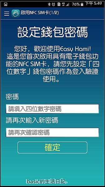 nEO_IMG_Screenshot_2015-11-08-17-49-56
