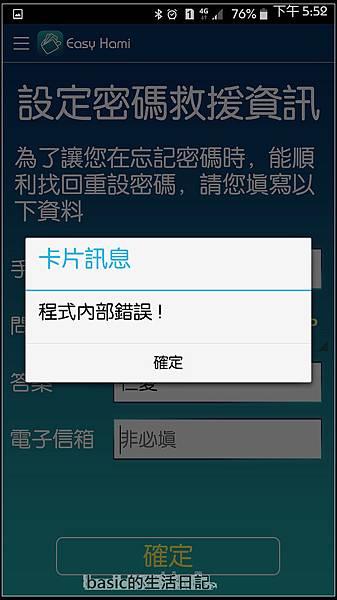 nEO_IMG_Screenshot_2015-11-08-17-52-05