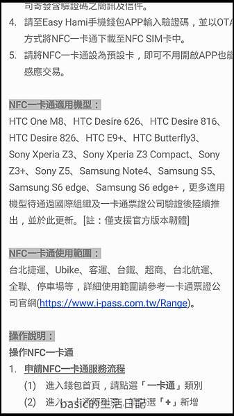 nEO_IMG_Screenshot_2015-11-08-19-16-46