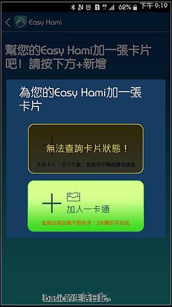 nEO_IMG_Screenshot_2015-11-08-21-19-58