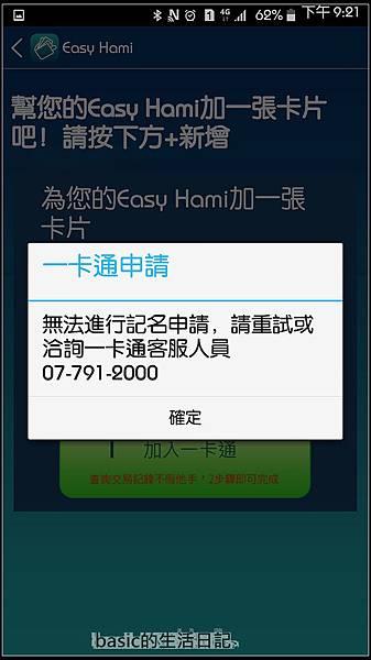 nEO_IMG_Screenshot_2015-11-08-21-21-01