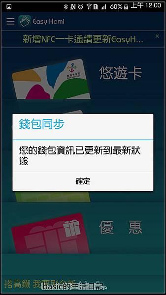 nEO_IMG_Screenshot_2015-11-09-00-00-39