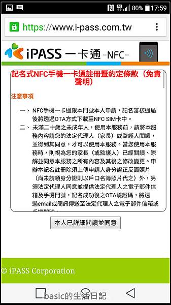 nEO_IMG_Screenshot_2015-11-08-17-59-26