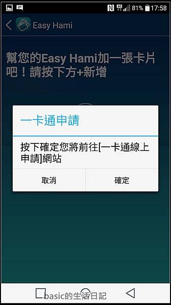 nEO_IMG_Screenshot_2015-11-08-17-58-28