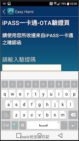 nEO_IMG_Screenshot_2015-11-08-18-06-04