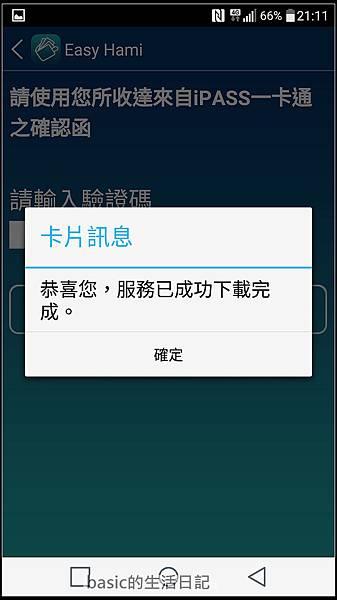 nEO_IMG_Screenshot_2015-11-08-21-11-34