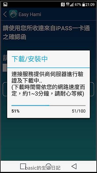 nEO_IMG_Screenshot_2015-11-08-21-09-15