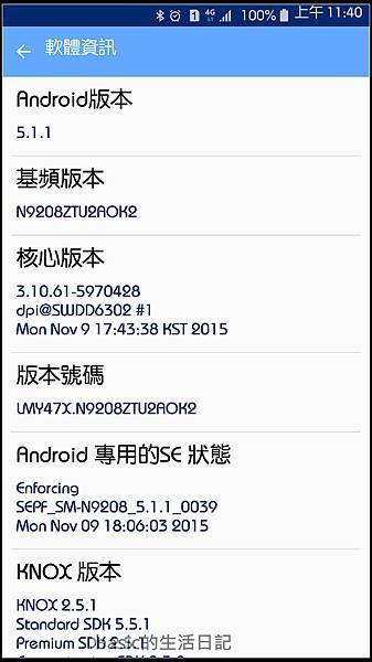 nEO_IMG_Screenshot_2015-11-24-11-40-59