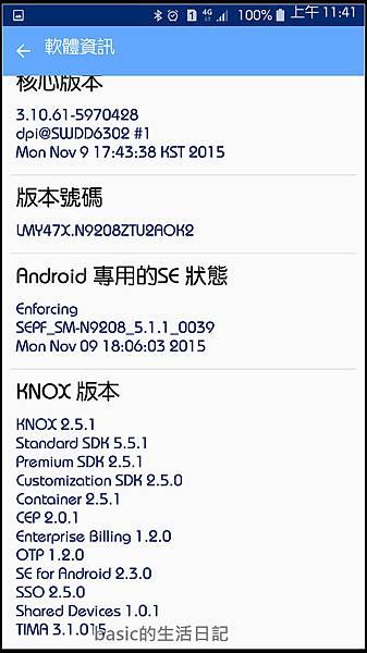 nEO_IMG_Screenshot_2015-11-24-11-41-04