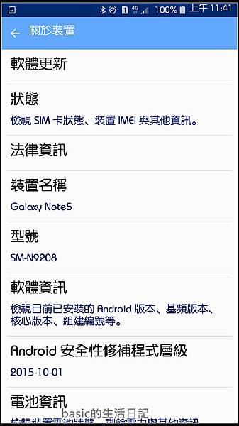 nEO_IMG_Screenshot_2015-11-24-11-41-11