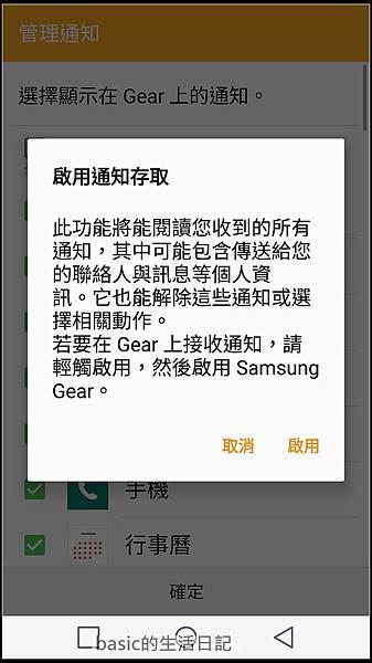nEO_IMG_Screenshot_2015-11-05-21-35-59