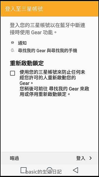 nEO_IMG_Screenshot_2015-11-05-21-35-20