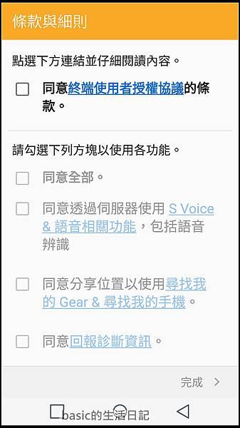 nEO_IMG_Screenshot_2015-11-05-21-35-11