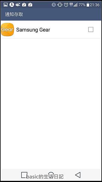 nEO_IMG_Screenshot_2015-11-05-21-36-06