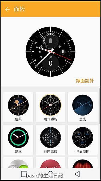 nEO_IMG_Screenshot_2015-11-05-21-37-20