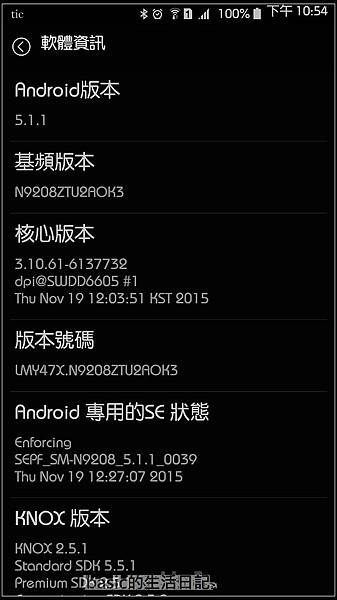 nEO_IMG_Screenshot_2015-12-09-22-54-42