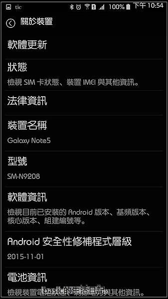 nEO_IMG_Screenshot_2015-12-09-22-54-46