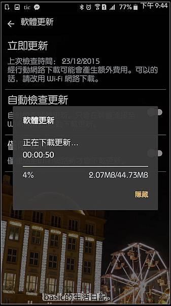 nEO_IMG_Screenshot_2015-12-23-21-44-54