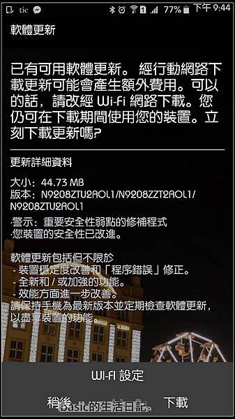 nEO_IMG_Screenshot_2015-12-23-21-44-47
