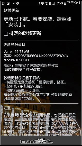 nEO_IMG_Screenshot_2015-12-23-21-45-42