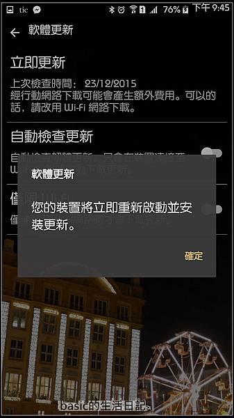 nEO_IMG_Screenshot_2015-12-23-21-45-46