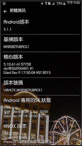 nEO_IMG_Screenshot_2015-12-23-21-55-50