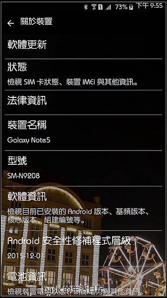nEO_IMG_Screenshot_2015-12-23-21-55-42