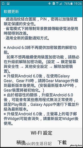 nEO_IMG_Screenshot_2016-04-22-19-26-27